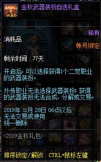 QQ截图20190912151356.png