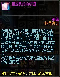 QQ截图20190912185736.png