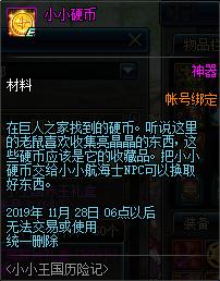 QQ截图20190921143433.png