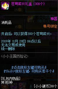 QQ截图20190921143509.png