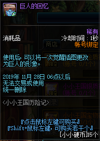 QQ截图20190921143517.png