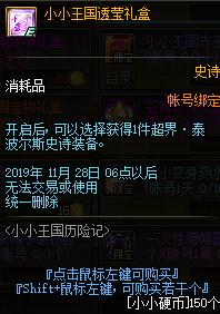 QQ截图20190921143444.png