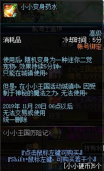 QQ截图20190921143523.png