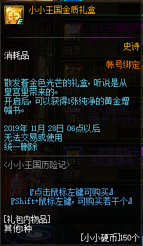 QQ截图20190921143439.png