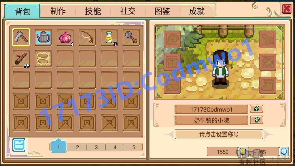 cod22.jpg