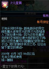 QQ截图20190927235822.png