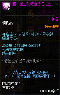 QQ截图20190927235832.png