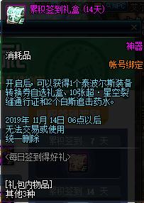 QQ截图20190928004309.png