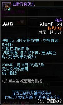 QQ截图20190927235856.png