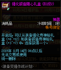 QQ截图20190928000413.png