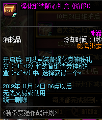 QQ截图20190928000407.png