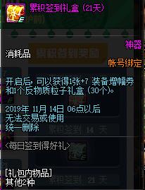 QQ截图20190928004319.png
