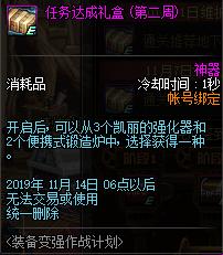 QQ截图20190928000357.png