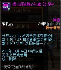 QQ截图20190928000425.png