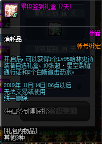 QQ截图20190928004304.png