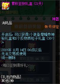 QQ截图20191015133917.png