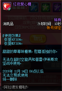 QQ截图20191016171526.png