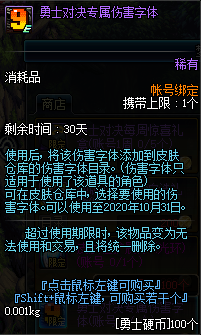 QQ截图20191016172909.png