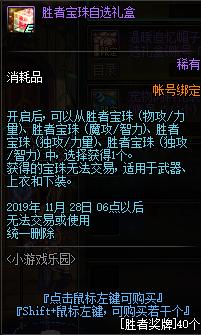 QQ截图20191016171320.png