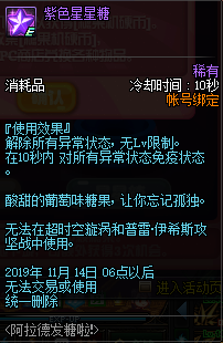 QQ截图20191016171555.png