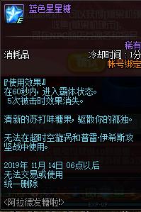 QQ截图20191016171543.png