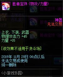 QQ截图20191016171405.png