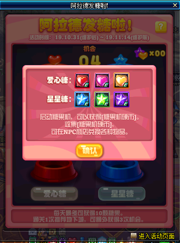QQ截图20191016171512.png