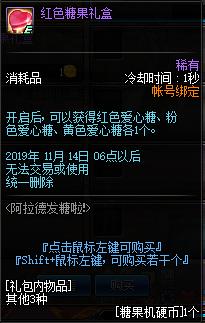 QQ截图20191016171632.png