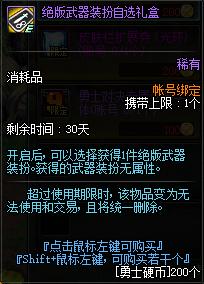 QQ截图20191016172841.png