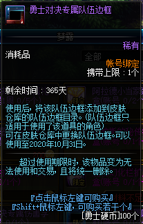 QQ截图20191016172915.png