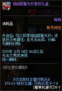 QQ截图20191016171615.png