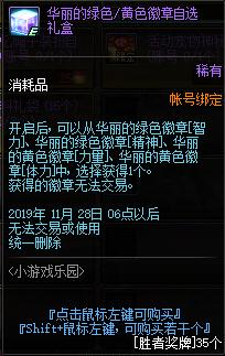 QQ截图20191016171412.png