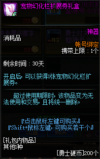 QQ截图20191016172902.png