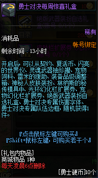 QQ截图20191016172822.png