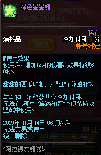 QQ截图20191016171549.png