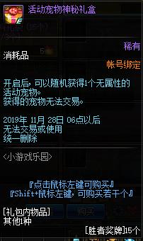 QQ截图20191016171437.png