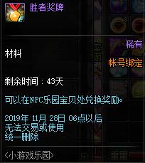 QQ截图20191016171313.png