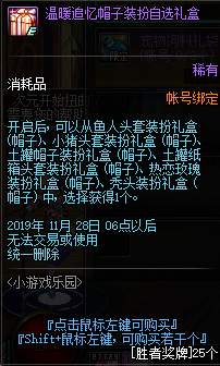 QQ截图20191016171424.png