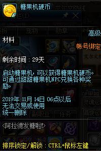 QQ截图20191016171610.png
