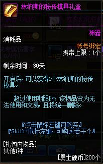 QQ截图20191016172847.png