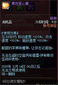 QQ截图20191016171537.png