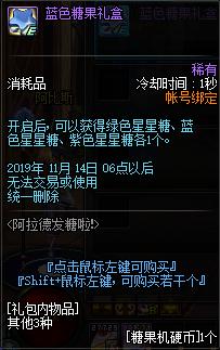 QQ截图20191016171638.png