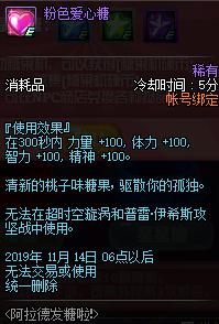 QQ截图20191016171532.png