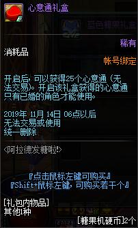 QQ截图20191016171626.png