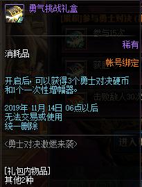 QQ截图20191018174721.png