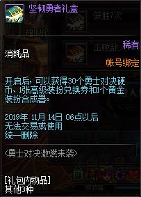 QQ截图20191018174727.png