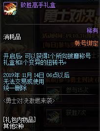 QQ截图20191018174741.png