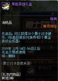 QQ截图20191018174734.png