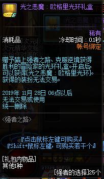 QQ截图20191018174623.png