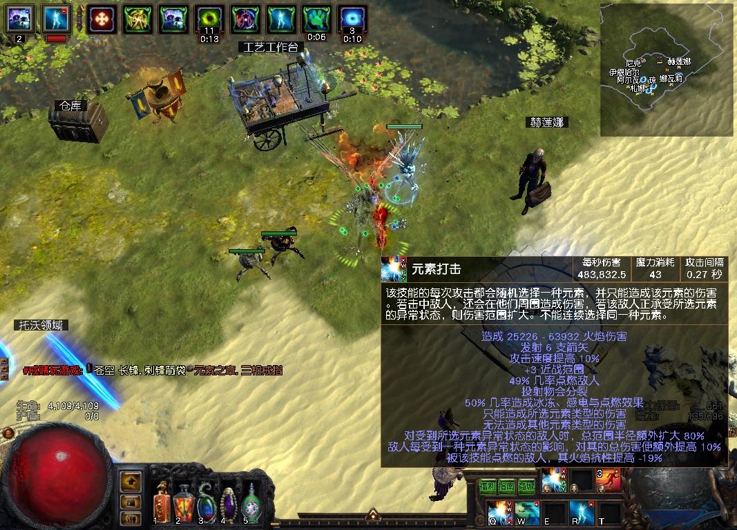 screenshot-0004.jpg